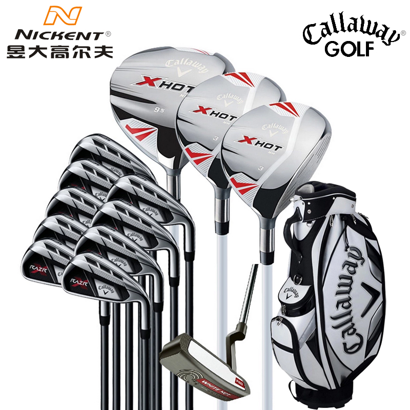 HOW TO ADJUST CALLAWAY X HOT DRIVER FOR WINDOWS 7