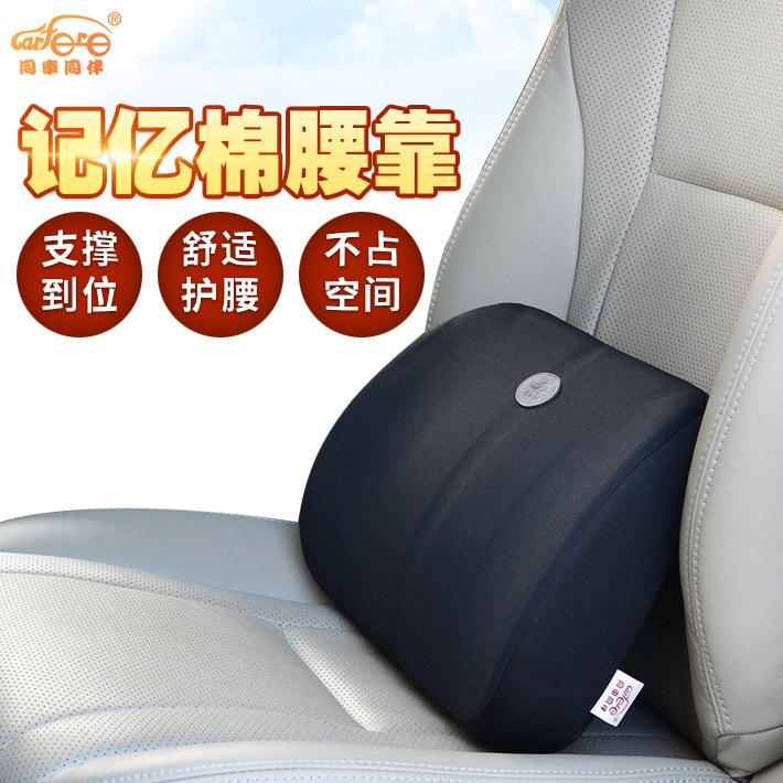 Buy Car Driver Car Lumbar Back Cushion Car Seat Cushion Car Waist