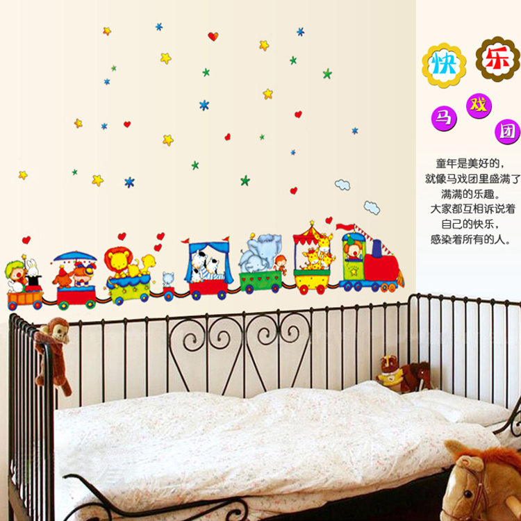 Buy Removable wall stickers cartoon train children's bedroom ...