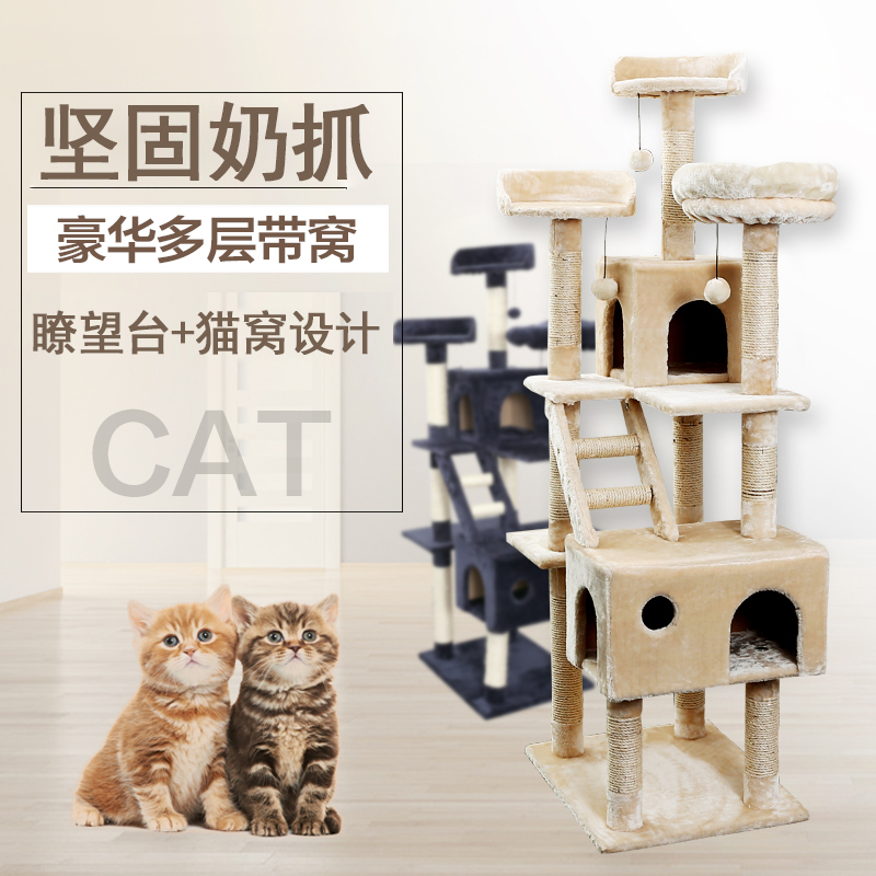 Buy Cat climbing frame cat rack with a large luxury cat climbing ...