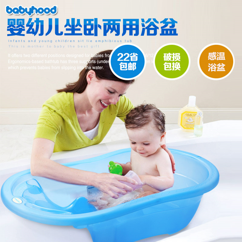 Buy Thick oversized baby bath tub baby bath bucket bath barrel bath ...