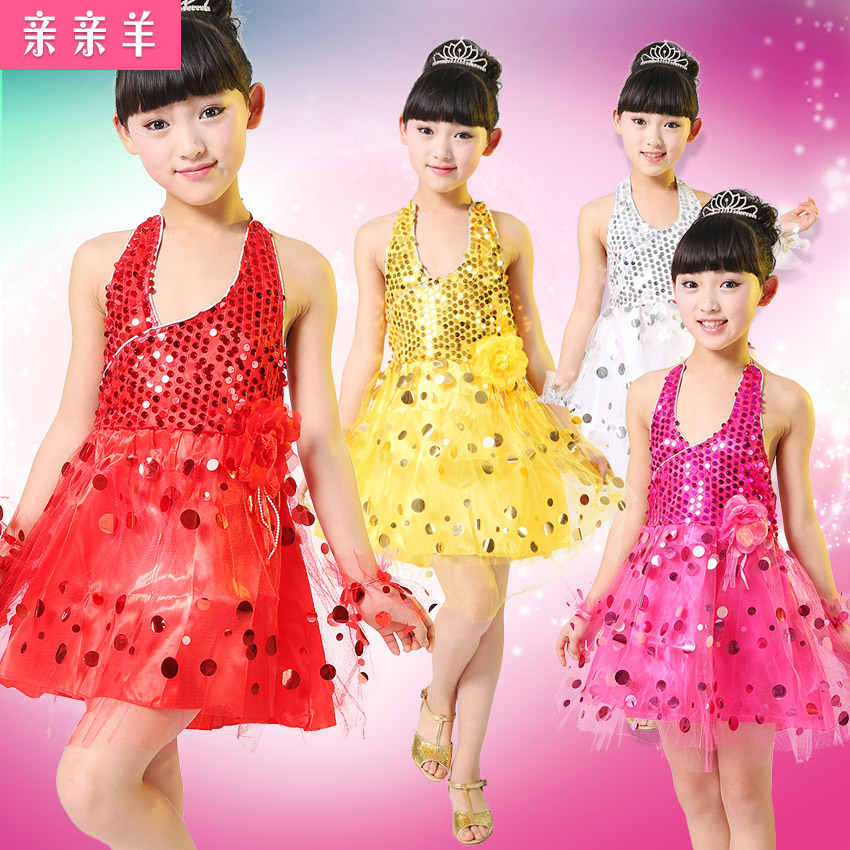 1cfbfb607 Buy Children  39 s costumes children dance clothing modern dance hip ...