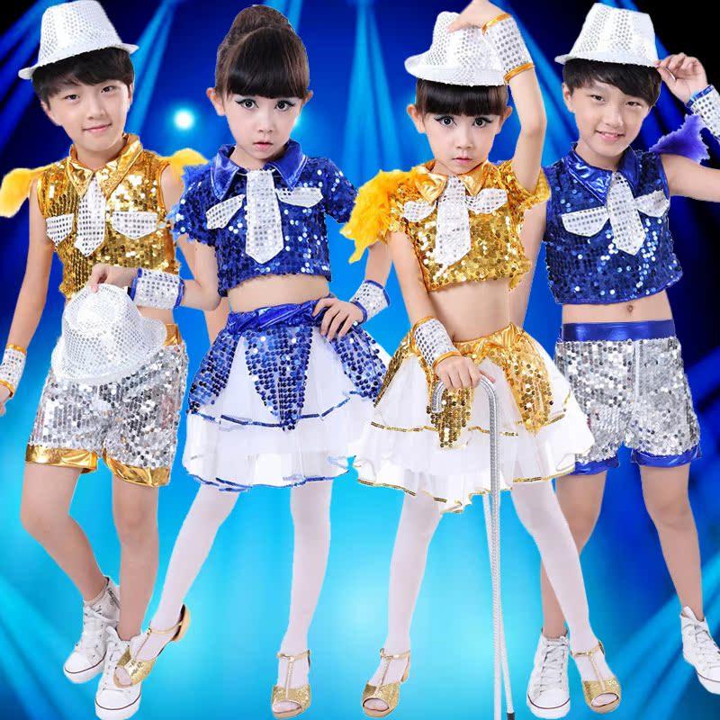 3d5227857 Buy Childrens jazz dance costumes girls dance costume kindergarten ...