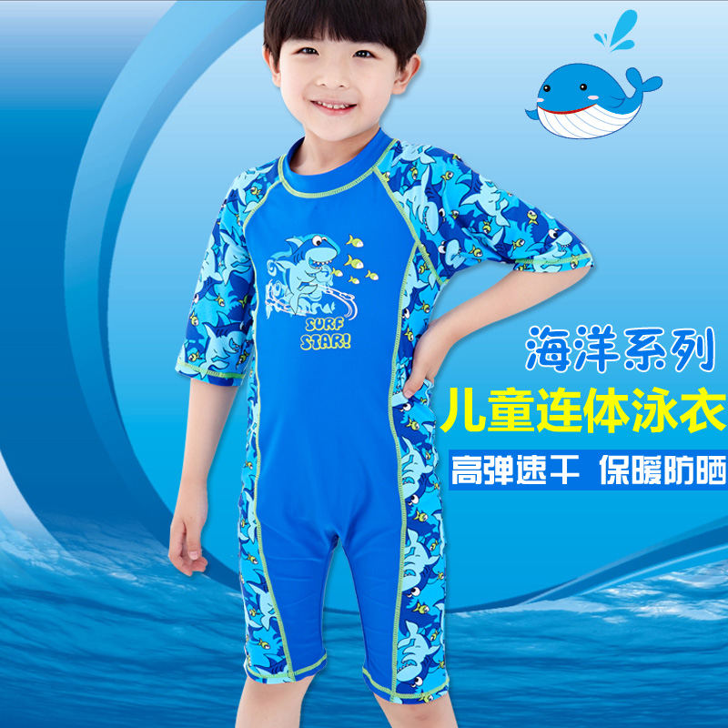 Kids Boys Two Piece Swimsuit Sun Protection Bathing Suit with Swim Cap