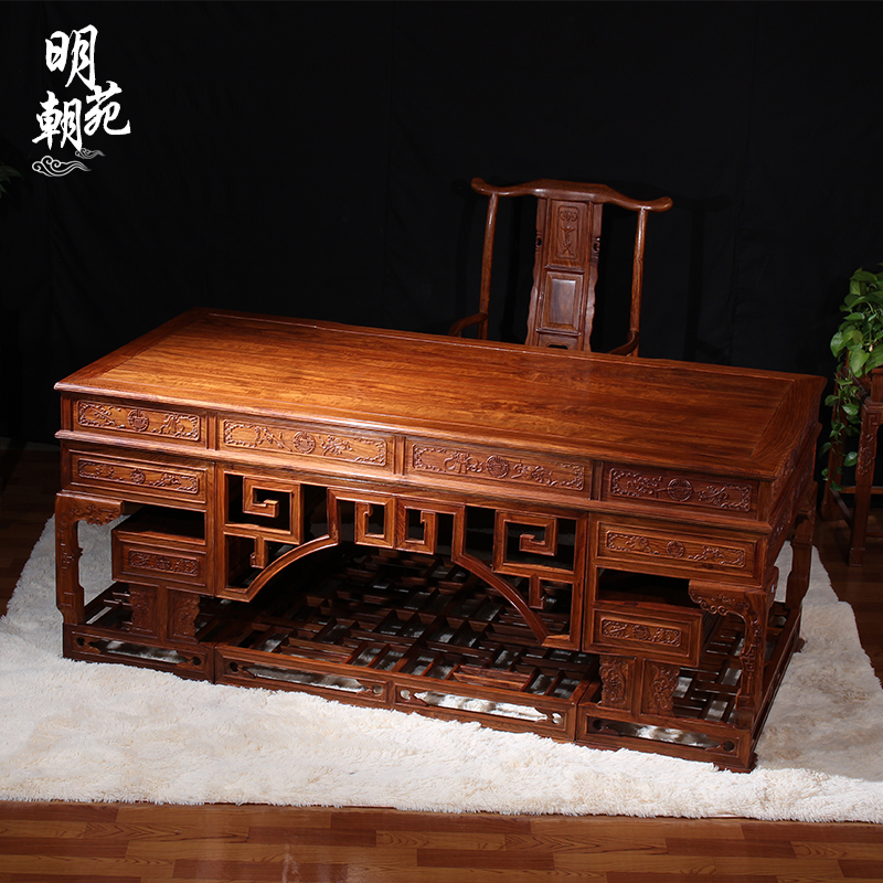 Buy Chinese antique rosewood furniture luxury mahogany wood desk desk desk  desk office furniture portfolio in Cheap Price on m.alibaba.com - Buy Chinese Antique Rosewood Furniture Luxury Mahogany Wood Desk