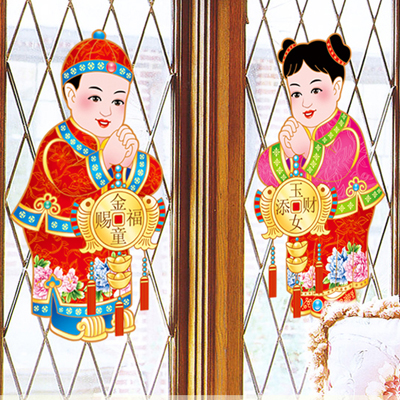Buy Chinese New Year Festive Glass Window Sticker Wall Stickers Door Decoration Flavor RS7130 In Cheap Price On Malibaba