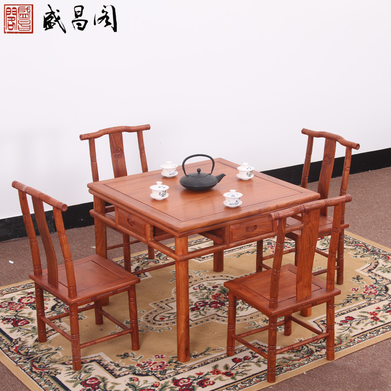 Chinese Rosewood Dining Table Mahogany And