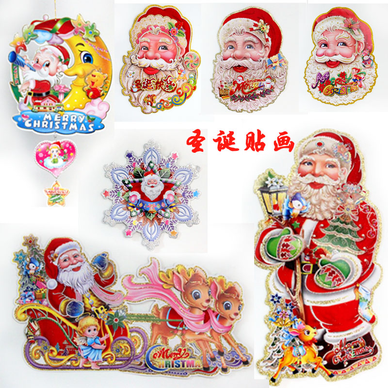 Buy Christmas Decorations Christmas Santa Claus Head Sticker Glass Door  Stickers Stickers Stickers Storefront Window Scene Layout In Cheap Price On  ...