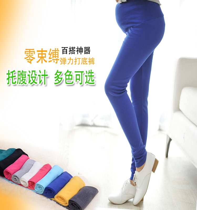 6c2e00e3a8505 Buy Clearance maternity bars spring outer wear thin section leggings  pregnant pregnant maternity pants spring in Cheap Price on m.alibaba.com