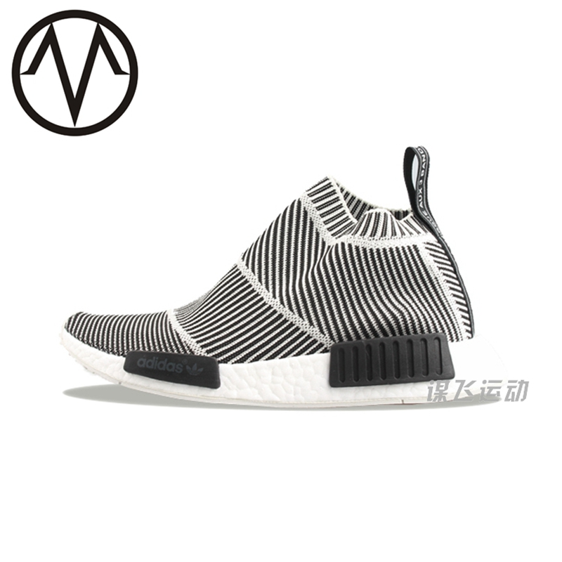 reputable site e12fb d0944 Buy Clover/adidas boost the nmd mid city sock stripes ...