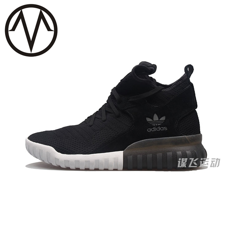 Clover adidas tubular x S80128 pk black and white casual shoes at the end  of small coconut S80130 46fdffa08