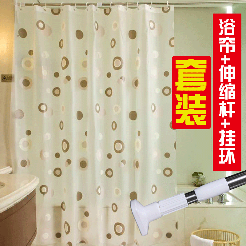 Buy Coffee Ring Waterproof Mildew Shower Curtain Thick Cloth Suit Send Telescopic Rod