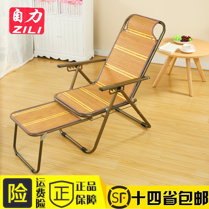 Buy Cool bamboo chair recliner chairs for the elderly folding chairs ...