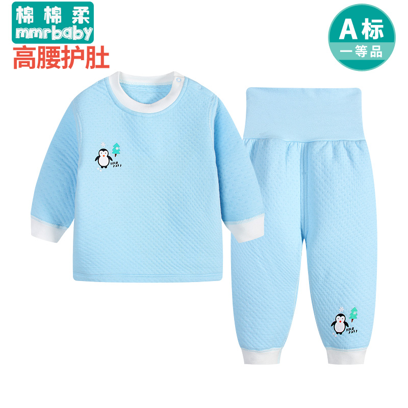 45e6ee435d72 Buy Cotton soft baby pajamas baby warm clothes suit thick cotton ...
