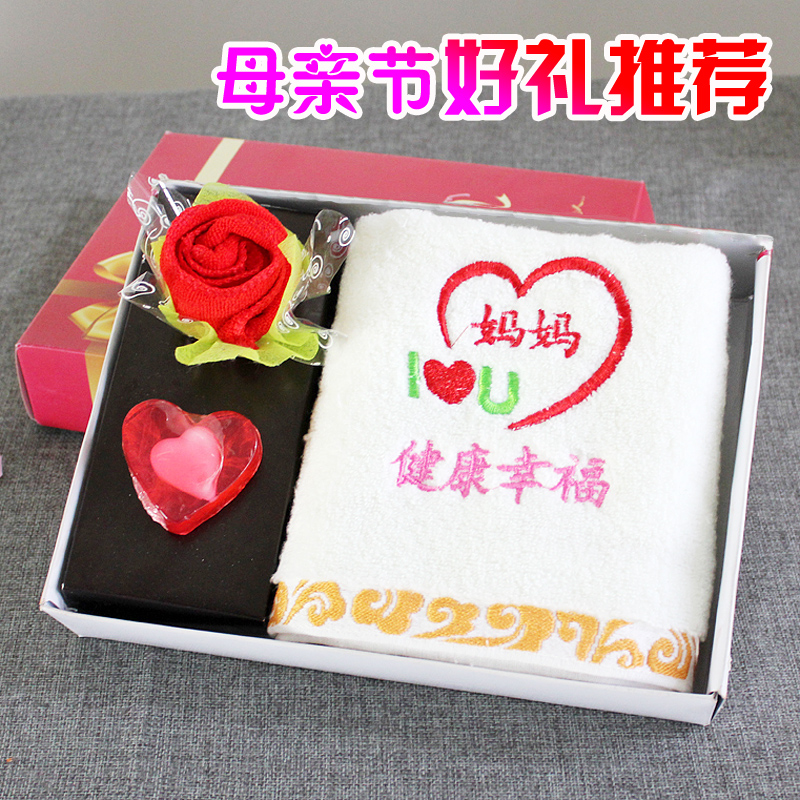Buy Creative Small Gifts To Give Old Mom And Dad Elder Parents Mother Mothers Day Birthday Gift Novelty Practical In Cheap Price On Alibaba