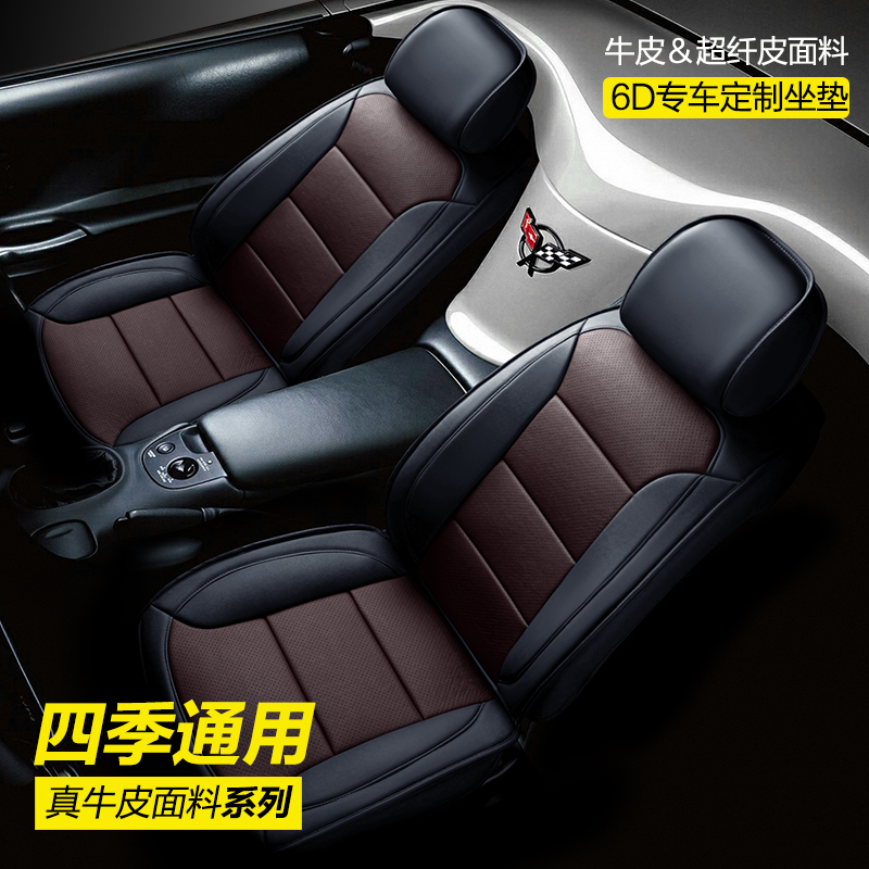 changlaiwang Can be Customized for Mitsubishi Lancer Carbon Fiber Sport Cotton Seat Belt Cover Shoulder Pad Strap Cover Cushions with Word Lancer Blue 2Pcs