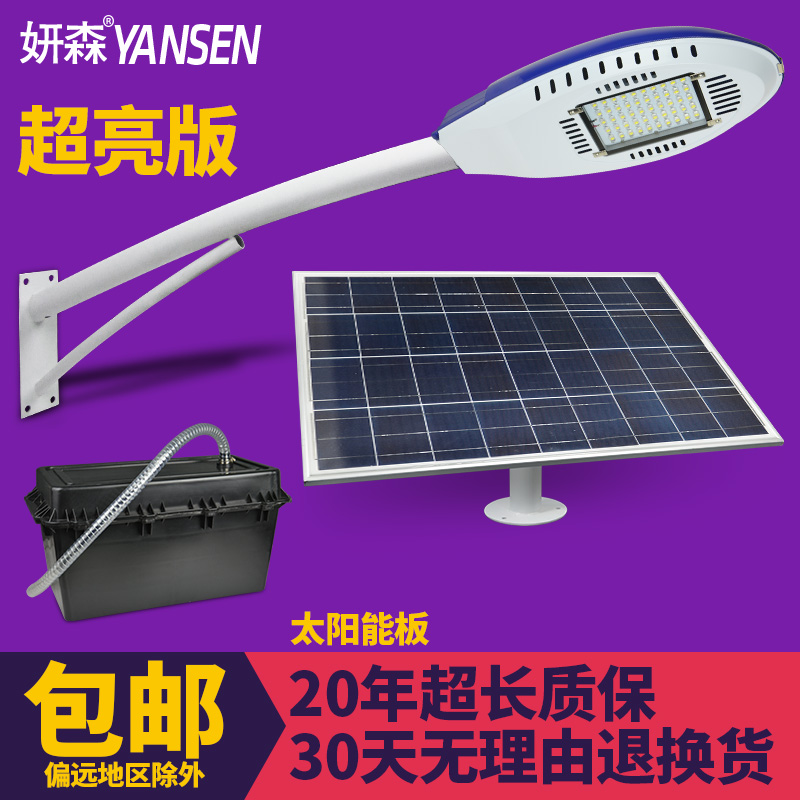 Buy custom new set of solar street light led road new rural solar buy custom new set of solar street light led road new rural solar led garden lights outdoor waterproof lights in cheap price on mibaba aloadofball Choice Image