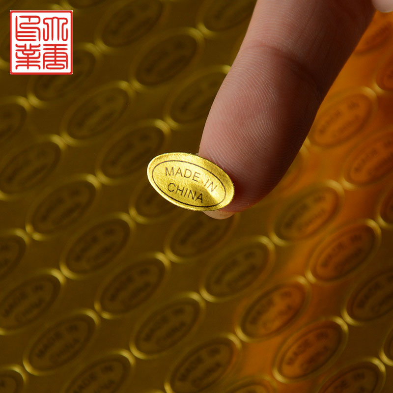 Buy custom sticker label stickers sticker printing design special gold foil paper adhesive label materials in cheap price on m alibaba com