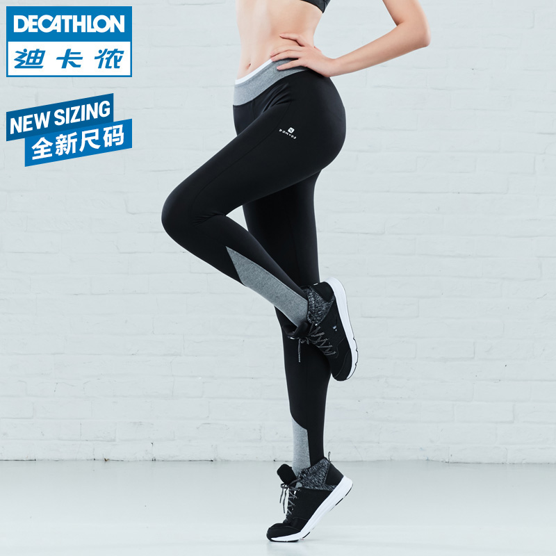 cb0ef028166bb Buy Decathlon sports pants female fitness training pants tight and quick  printing leggings domyos product.133 in Cheap Price on Alibaba.com