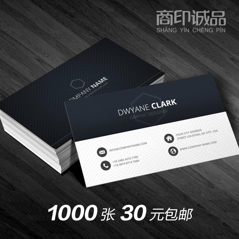 Buy derivative dimensional code upscale specialty paper coated paper buy derivative dimensional code upscale specialty paper coated paper color business cards given production printing customized customized design free reheart Images
