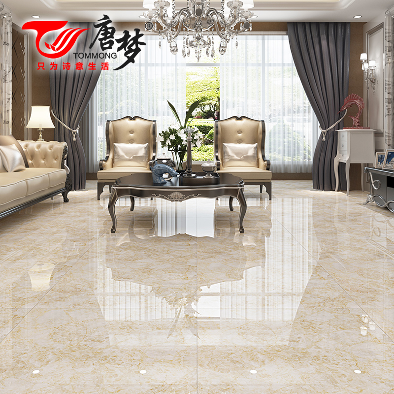 Buy Don dream tile upscale tile living room floor tile floor tile ...