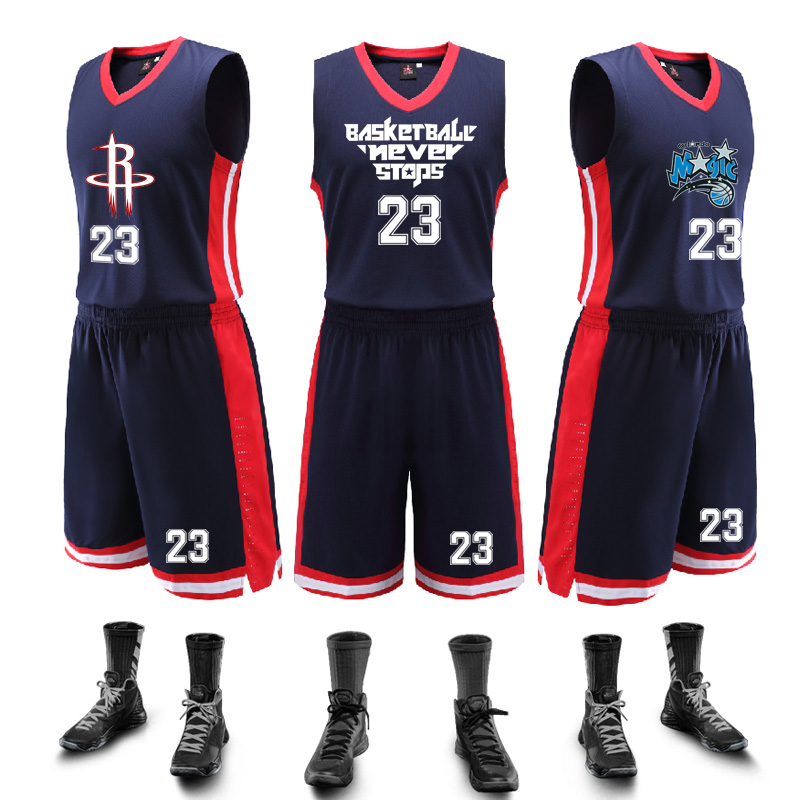 225c0b685 Dream team basketball jersey basketball clothes suit male male male  basketball uniforms empty suit version of the jersey custom diy