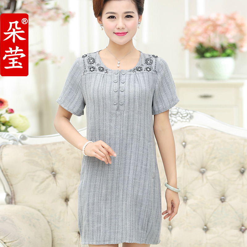 bb570ba2f95a Elderly mother dress women s summer new casual skirts short sleeve and long  sections women thin large size dress