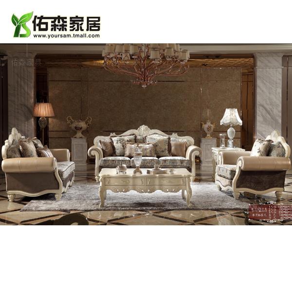 Buy European leather sofa fabric sofa fabric sofa sofa ...