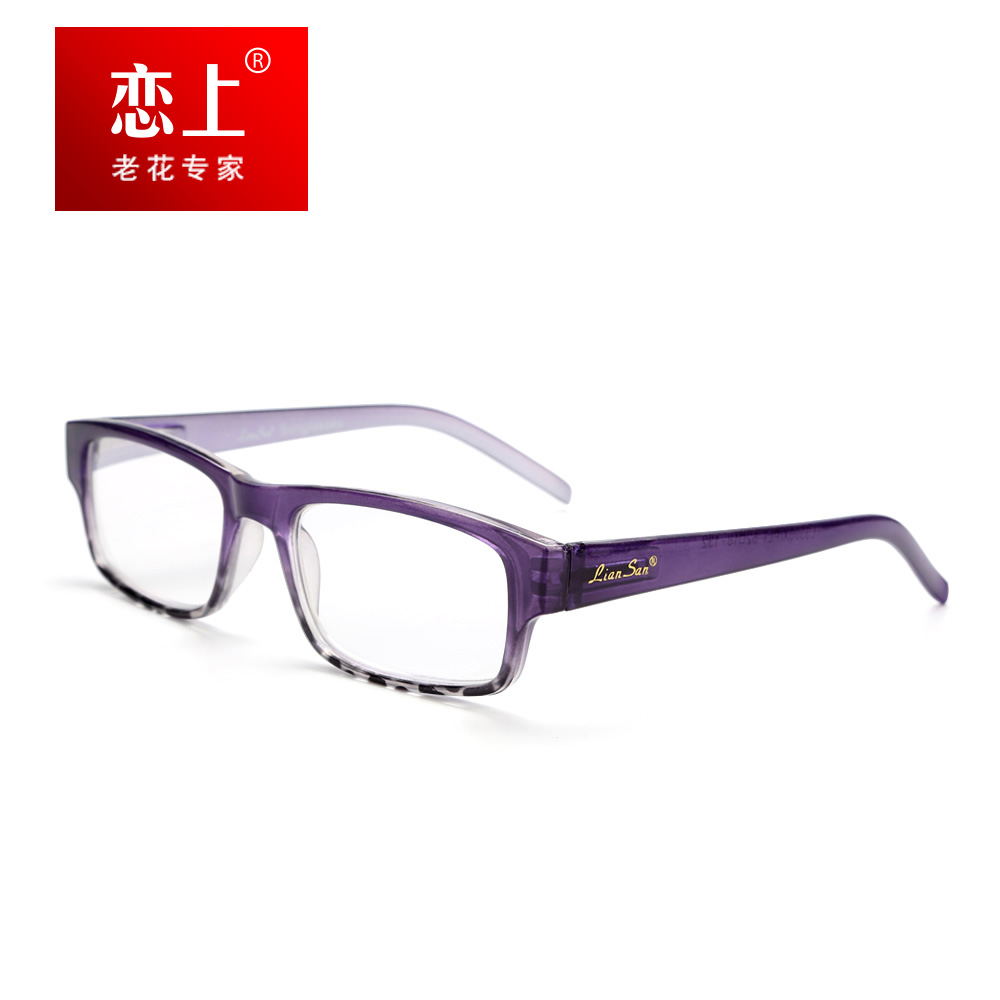 e68727d0589 Fall in love with ms. stylish portable lightweight reading glasses reading  glasses bifocal reading glasses reading glasses brand men s reading glasses  anti ...