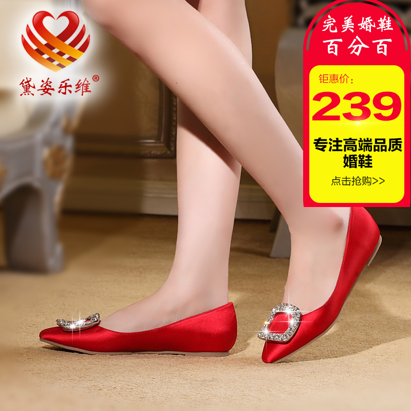 Female red wedding shoes dress shoes wedding shoes bridal shoes satin shoes for pregnant women flat shoes flat shoes with red shoes