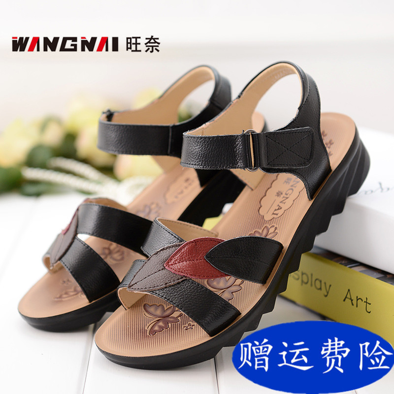 44da7a04c99adb Flat leather sandals with open toe sandals summer paragraph middle-aged mom  mom shoes comfortable shoes large size shoes sandals women
