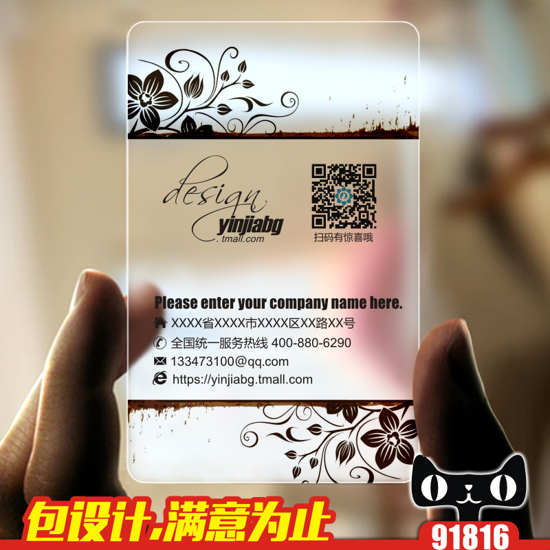 Buy floral pattern floral flowers florist business card design buy floral pattern floral flowers florist business card design personalized business cards transparent pvc card printing business cards 91816 in cheap price reheart Choice Image