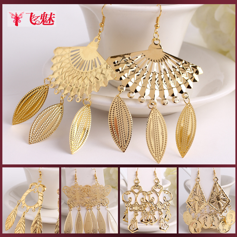 gold belly dance 20 pieces #Z178 pendant leaf 15 x 8 mm Charms
