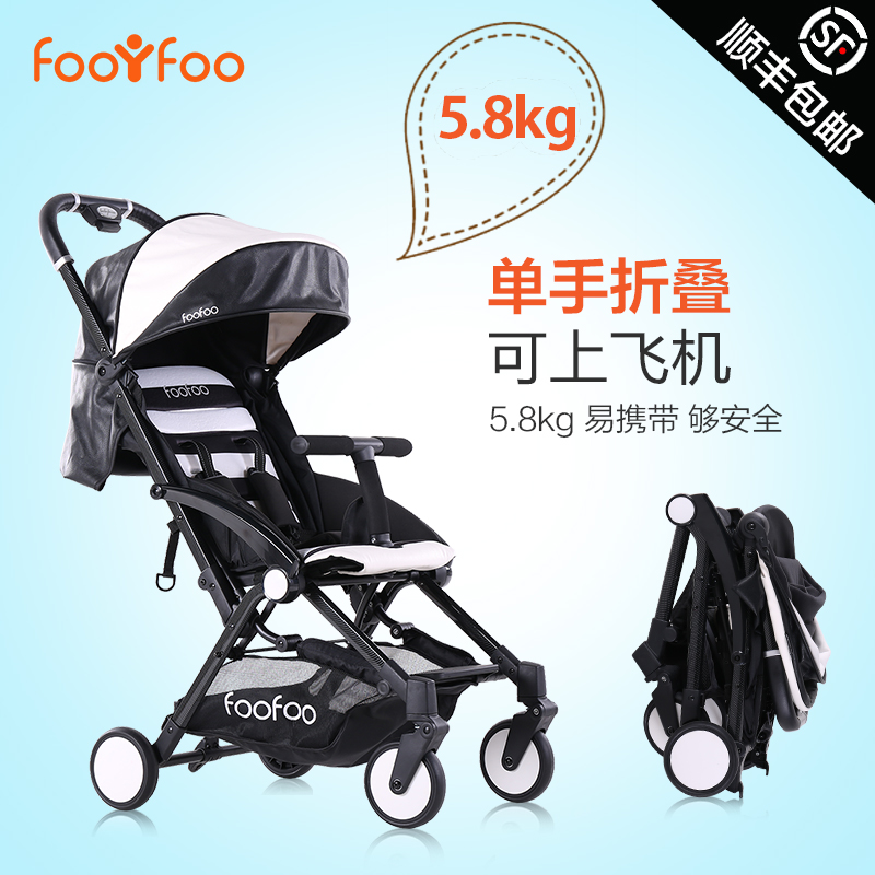 Buy Foofoo stroller summer super lightweight folding travel baby umbrella stroller baby stroller car shock absorbers can sit lie in Cheap Price on ...