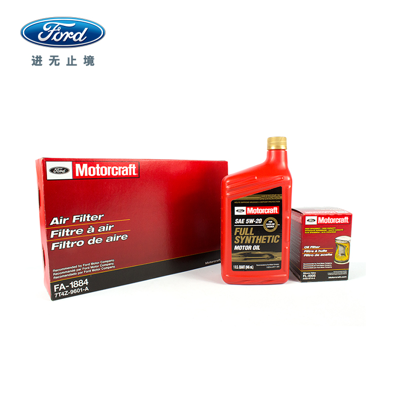 Buy Ford Edge Sharp Boundary Ford Factory Oil Filter Air Filter Maintenance Package Import Paragraph   In Cheap Price On M Alibaba Com