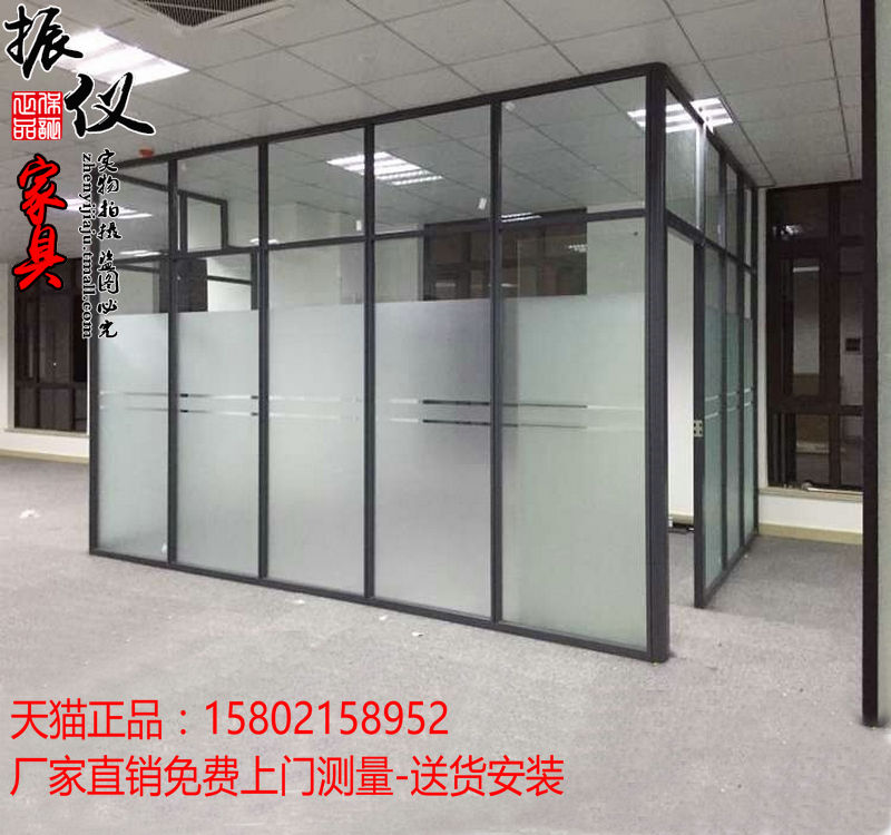 Partition Wall High Partition Office Partition Glass Partition Wall Partition  Office Partition Shanghai Section 57 Paragraph 60 Section 80 Paragraph 100