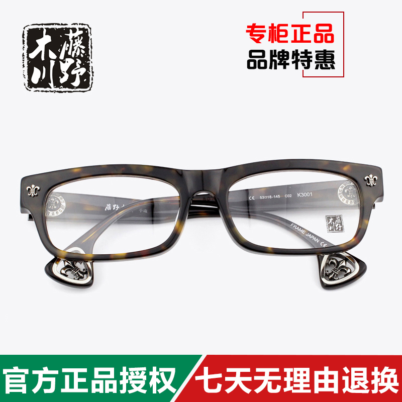 97bfd76a350 Fashion plate large frame plain glass spectacles frame decoration was thin big  face myopia glasses frames for men and women retro eye box tide