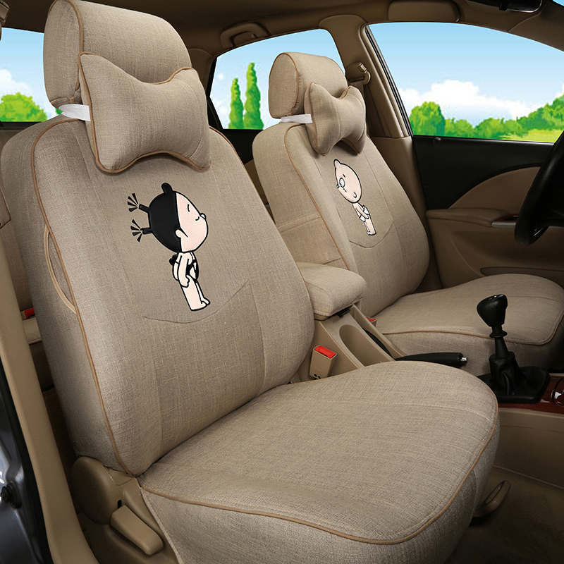 Buy Geely Global Hawk Gx7gx2 Imperial Panda Free Ship Diamond Vision Youliou Seat Covers Car Cloth In Cheap Price On Malibaba