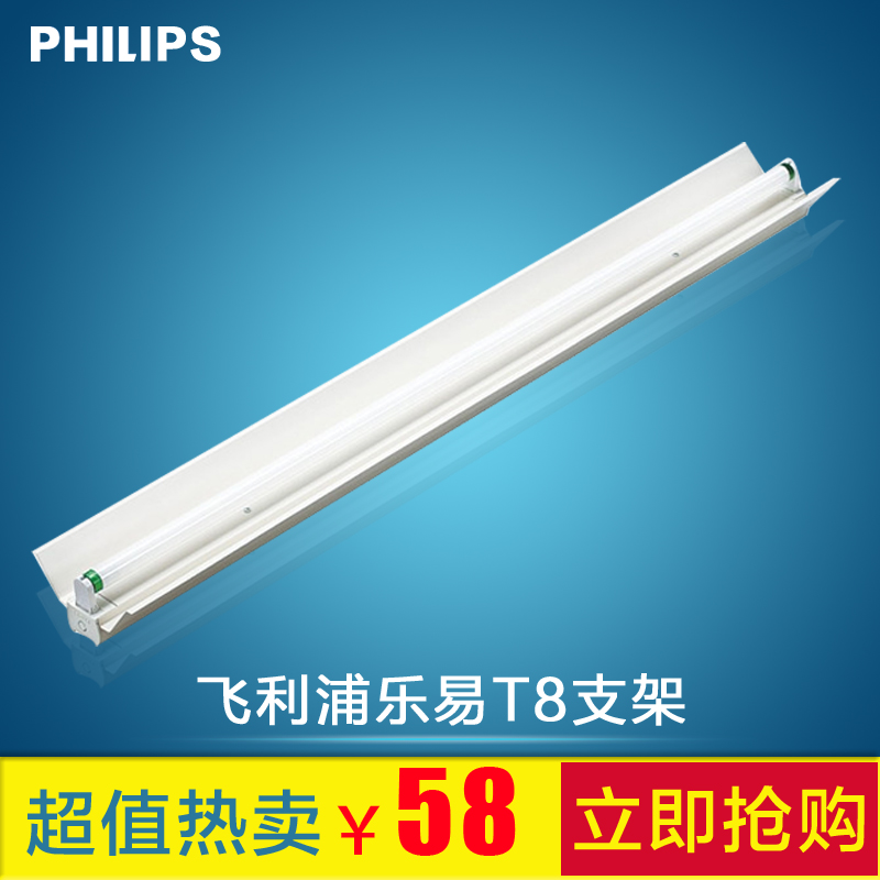 Buy Genuine philips t8 fluorescent light tube full set of bracket lamp 18 w 36 w fluorescent lamp holder fluorescent lamp holder with cover in Cheap Price - fluorescent light bulb covers