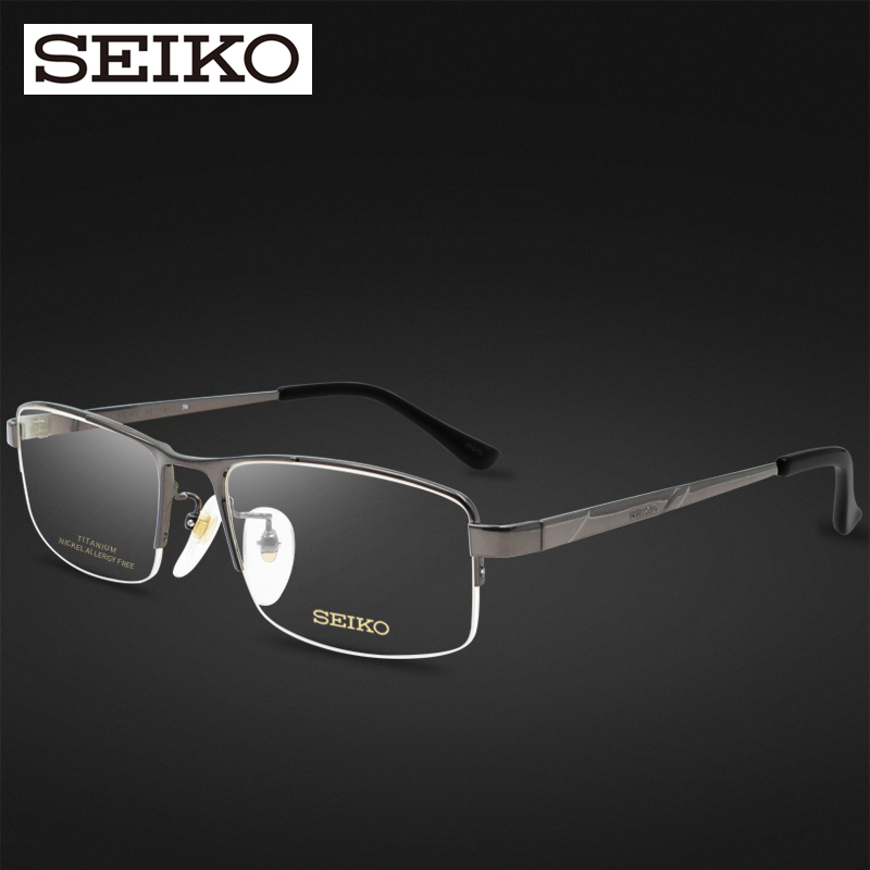 fc38083934 Buy Genuine seiko HC1010 half frame glasses frame men  39 s business  titanium frames admirable myopic eyes box frames in Cheap Price on m.alibaba .com