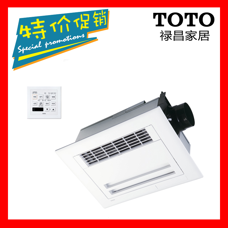 Buy New sale toto toto heating dryer tyb251gkc + shxfe21 in Cheap ...