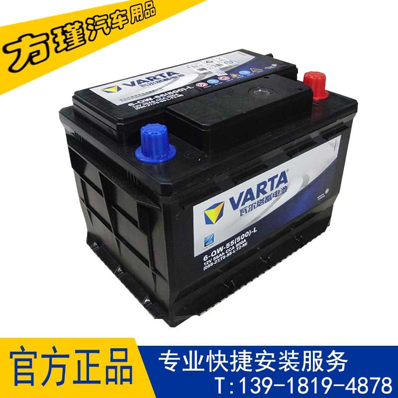 Genuine Varta Ford Focus Mt Wing Blog Carnival Mazda 2 3 Dedicated Battery In Price On M Alibaba