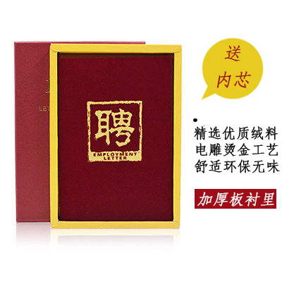 buy gold seal packed suede hire book commendation certificate letter of appointment letter of appointment certificate can be customized in cheap price on