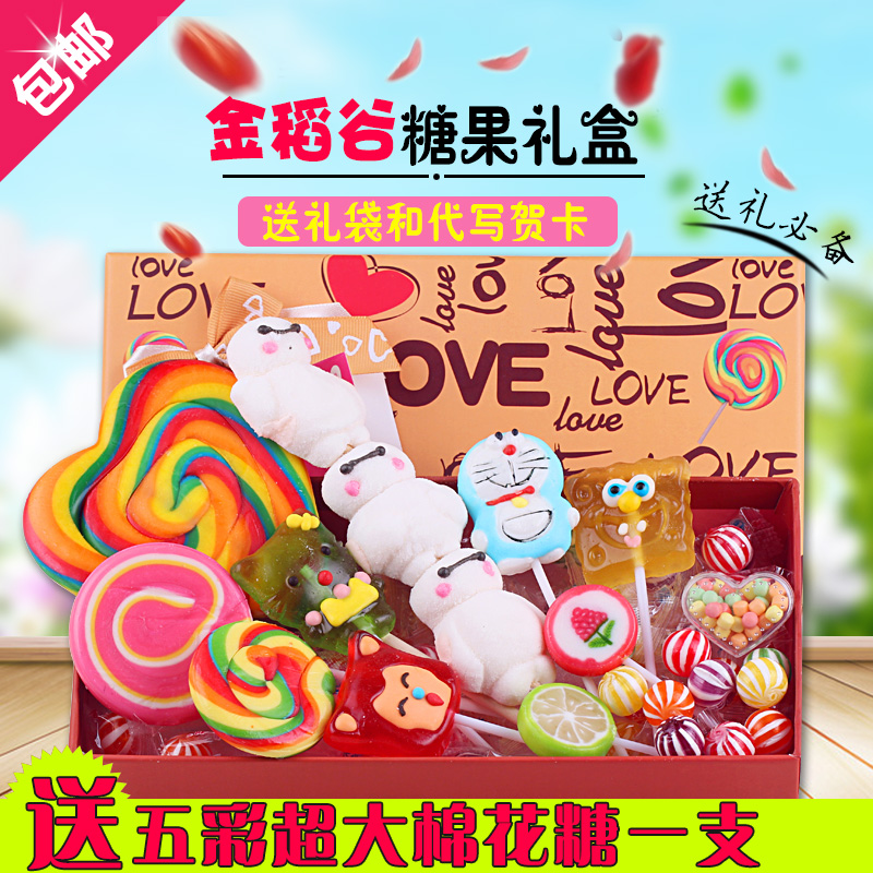Buy Golden Rice Lollipop Candy Gift Ideas For Children Snack Valentine39s Day Birthday To Send Men And Women In Cheap Price On Malibaba