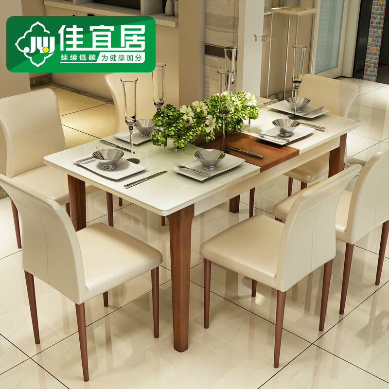 Good Livable Small Apartment Minimalist Dining Table