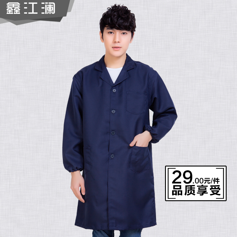Buy Gown Blue With Long Sleeves For Men And Women Frock Coat Work Clothes Custom Printed Lo Go Wuhan In Cheap Price On Malibaba