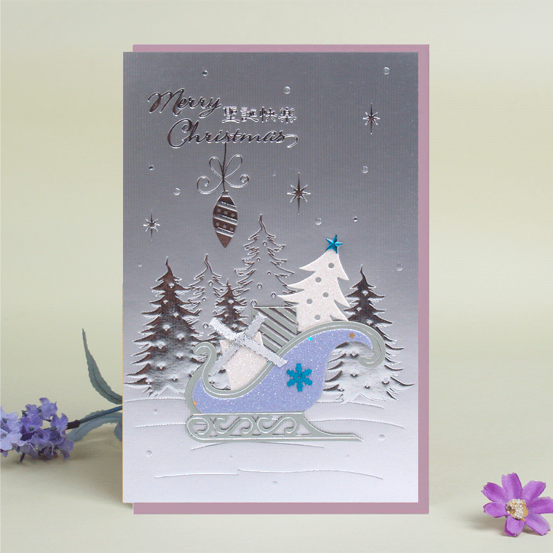 Buy Grace feast of creative christmas greeting card christmas cards ...