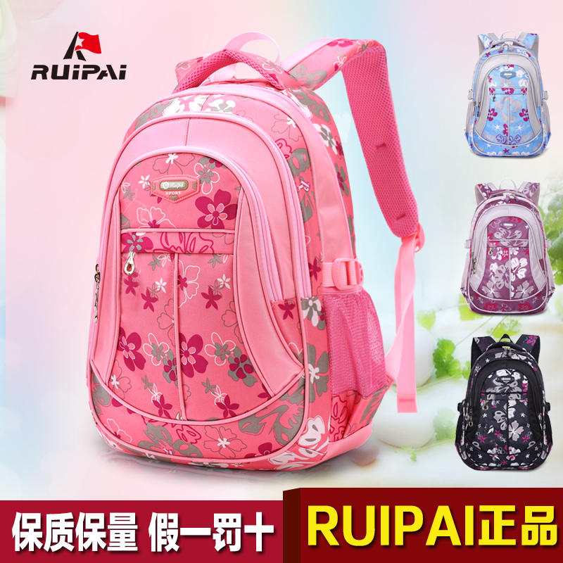 7853a8b7e647 Buy Grade childrens school bags schoolbag female 1-3-4-5-6 6-8-10-12-year-old  girls dual shoulder bag girls in Cheap Price on Alibaba.com