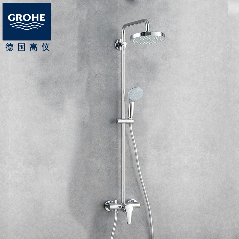 Buy Grohe Grohe Imported Bathroom Shower Suite Double Shower Shower Bath System 26244000 In Cheap Price On Alibaba Com