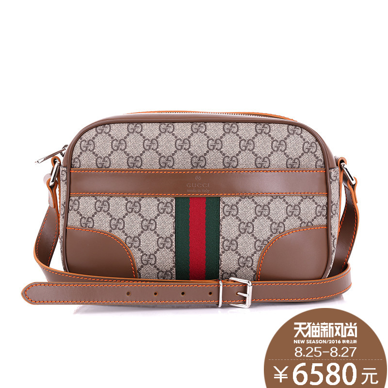 737dfd03e4e Gucci gucci gucci gucci authentic handbags ladies shoulder bag messenger  bag small square bag small cross section